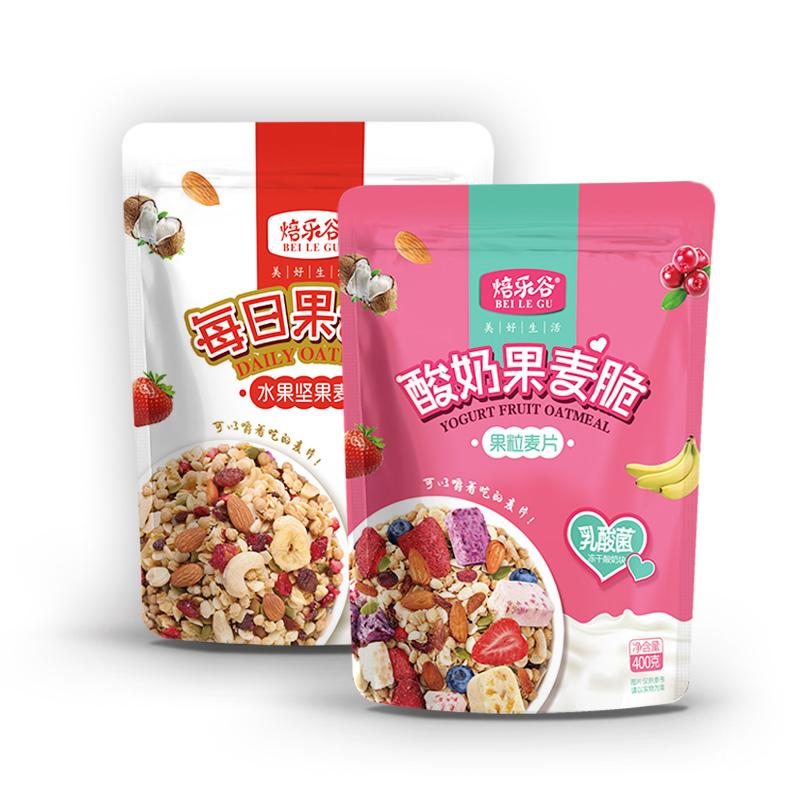 焙乐谷酸奶果麦脆烘焙燕麦片早餐高纤维即食代餐水果速食营养400g