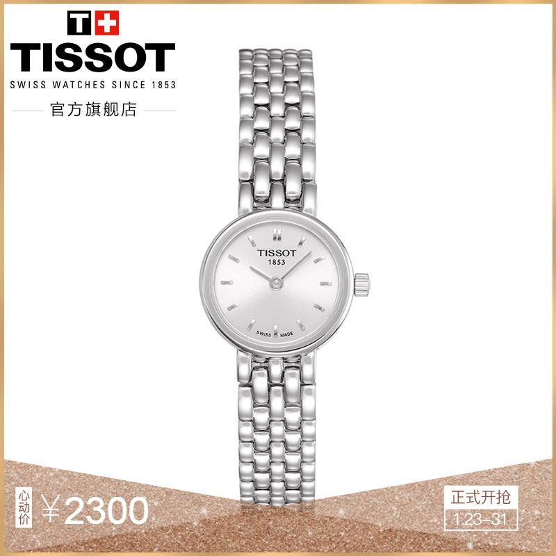 Tissot天梭官方正品乐爱时尚简约石英钢带手表女表