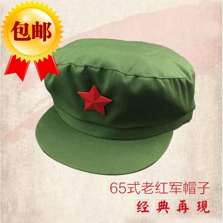 儿童小孩成人大人红军帽 老式军帽 解放帽子革命演出军帽红卫兵