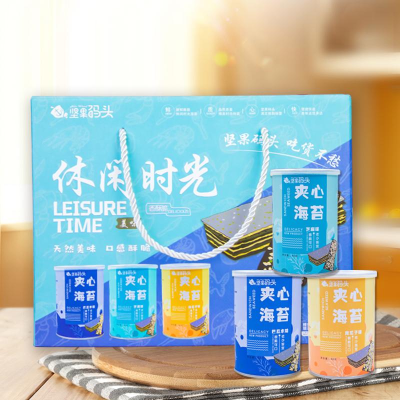 坚果码头 夹心芝麻海苔 40g*3罐
