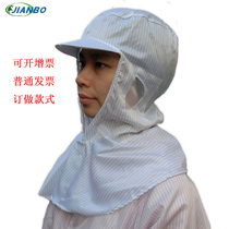 Dust-proof shawl hat anti-ash labor protection dust breathable summer dust-proof breathable
