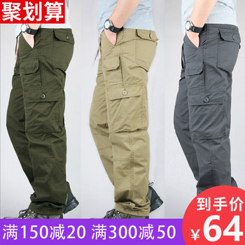 Spring and autumn overalls men tide brand multi-pocket pants large size straight loose tactical pants outdoor sports casual pants men