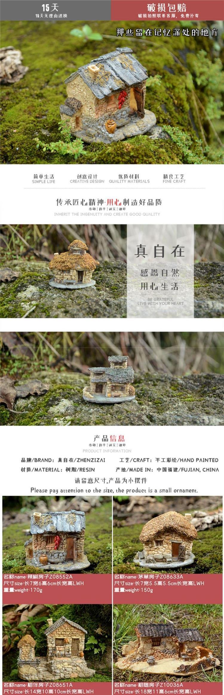 中國代購|中國批發-ibuy99|鱼缸造景套装装饰沉底摆件沉水水缸水族箱配件大全水陆缸材料建筑
