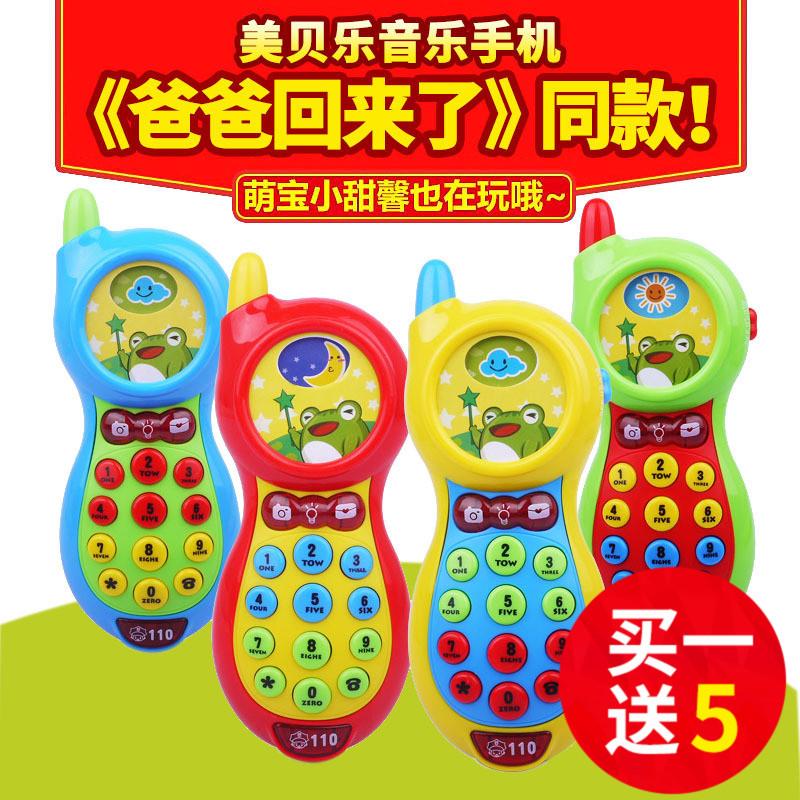Игрушка мобильный телефон ребенок 0-3 может укусить противо слюна моделирование 1 ребенок ребенок музыка телефон головоломка мальчик девушка