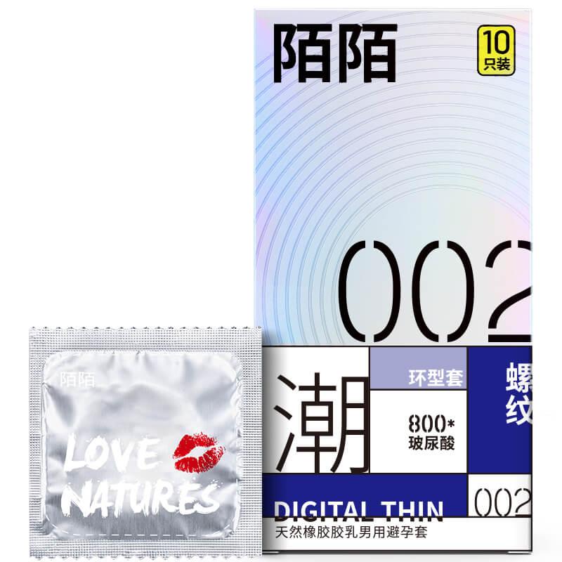陌陌避孕套超薄002冰感螺纹动感颗粒恃久玻尿酸安全套中号情趣