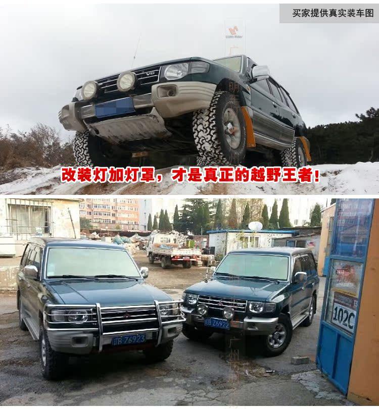 3700新装车图淘宝_04