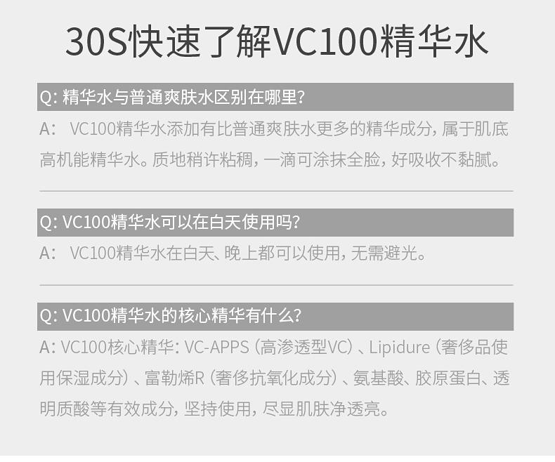 VC100-2_12.jpg