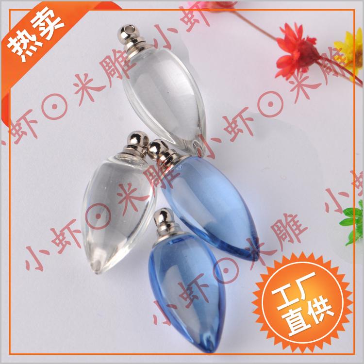 小虾米雕 米上刻字(大米刻字)饰品配件 彩色水晶瓶☆子弹