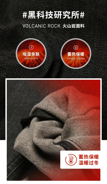 灰色加绒高腰火山岩牛仔烟管裤女年秋冬新款显瘦修身详细照片