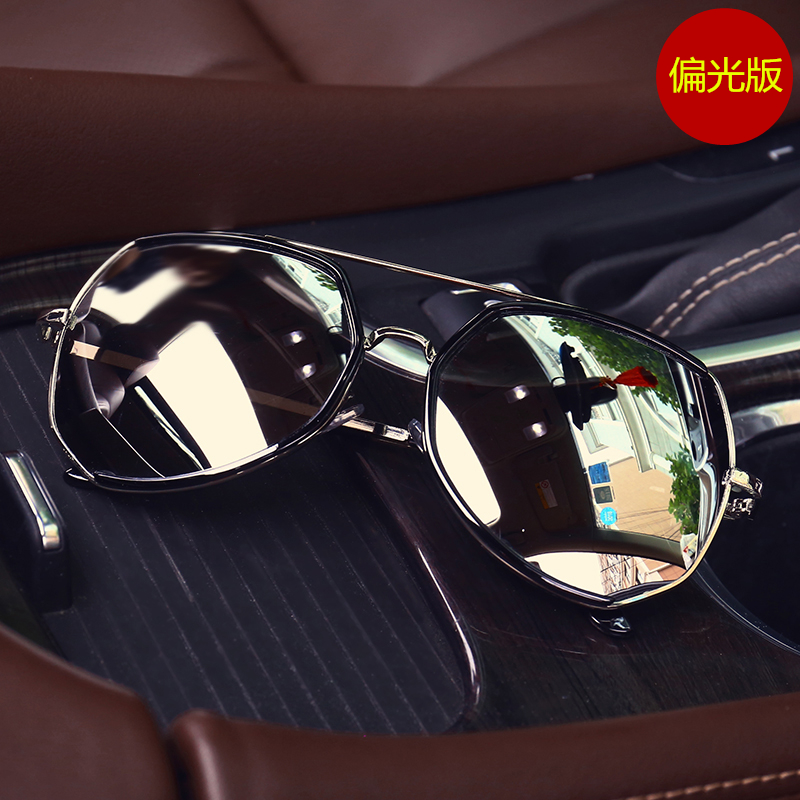 Upgraded polarized silver mercury for driving, fishing