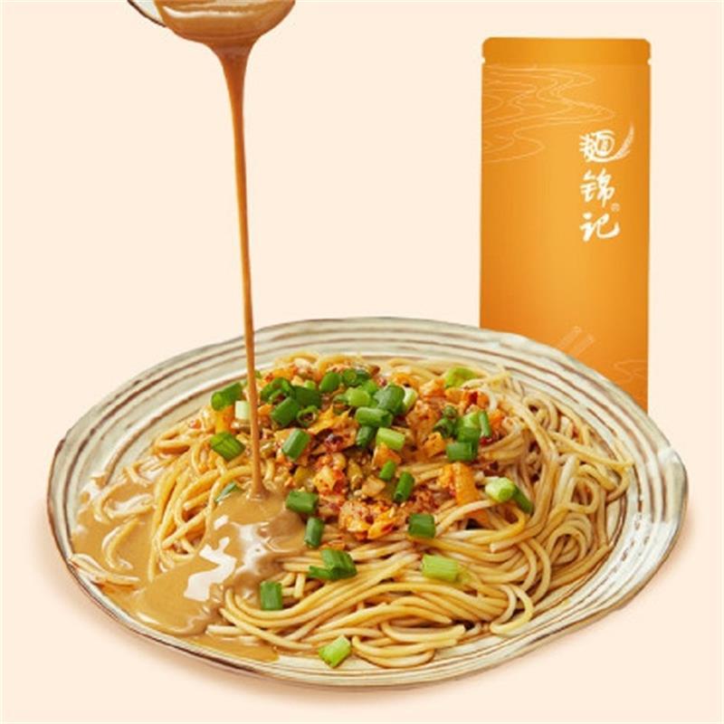 面锦记武汉热干面 碱水面挂面正宗湖北特产含酱料包3人份速食拌面