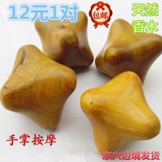 Вьетнамский сувенир Fragrant wood