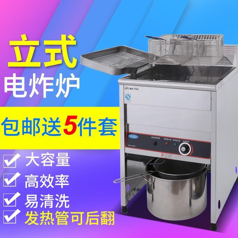 电炸炉燃气炸锅单缸立式油炸机煤气炸炉自动恒温商用炸鸡排
