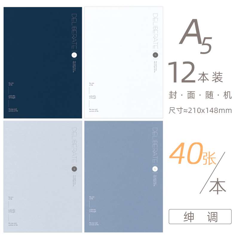 绅a5/40 Sheets/12 Packs