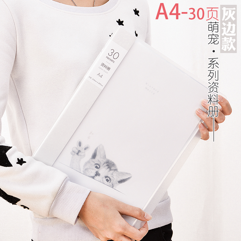 30 PAGES CUTE PET - GRAY SIDE