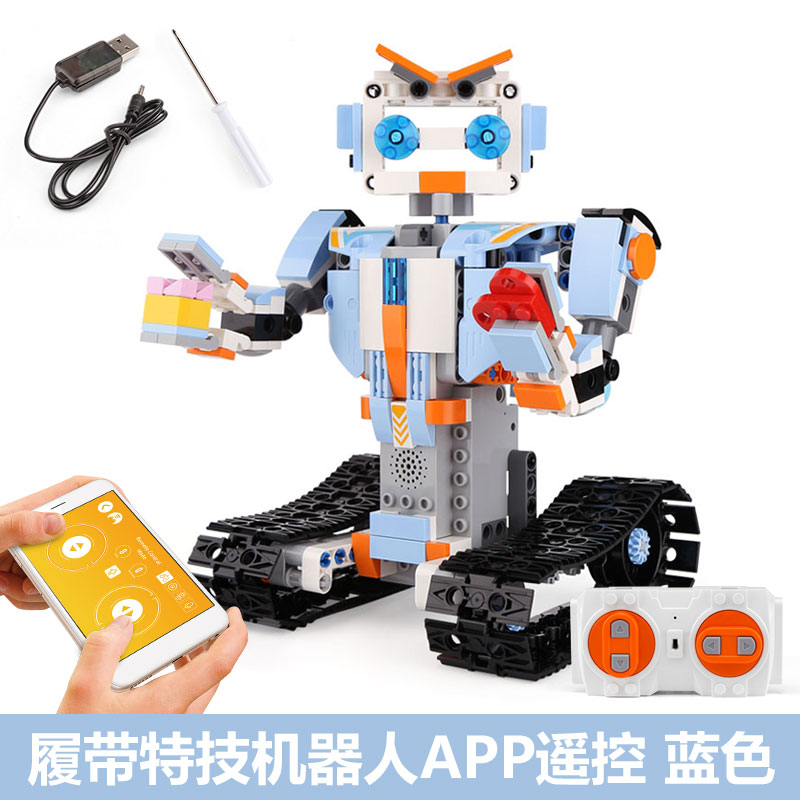 APP REMOTE CONTROL VERSION OF THE ROBOT WHITE [349 BLOCKS]
