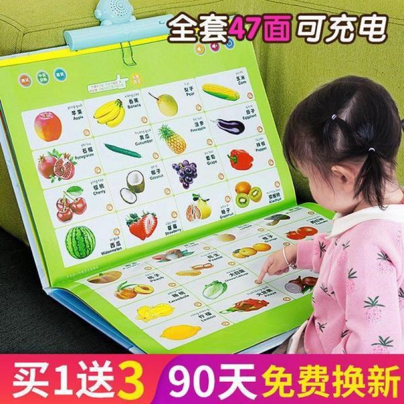 幼儿童早教机宝宝故事书益智学习机拼音挂图识字点读机玩具男女