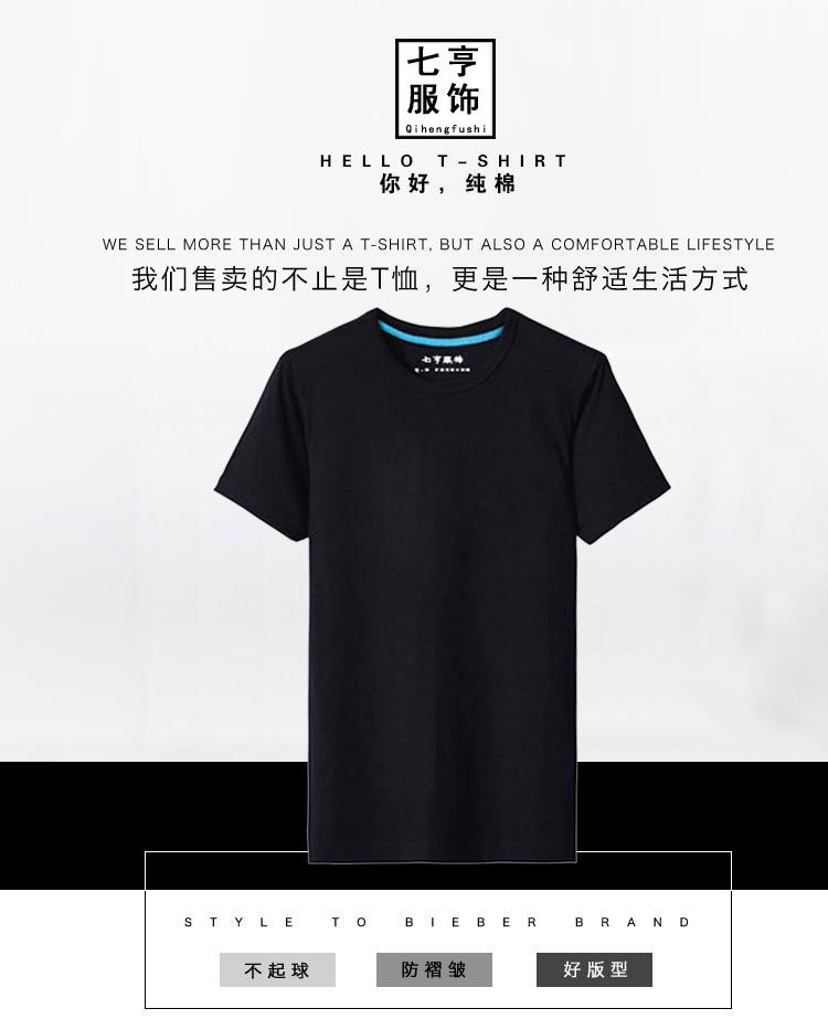 Bảy Henry Clay Thompson muốn điên ngắn tay Chiến Binh jerseys đồng phục với loose cotton T-Shirt nam mùa hè phong cách mới