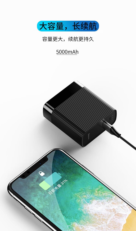 倍思充电宝充电头电源便携多功能