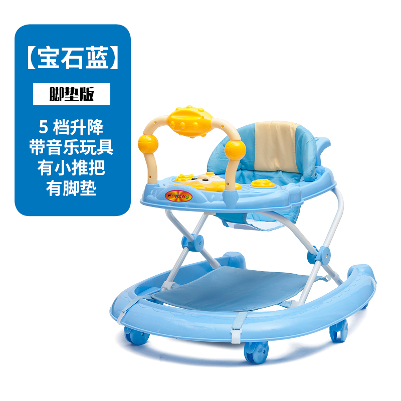 SAPPHIRE BLUE PAD VERSION + MUSIC  WITH FOOT PAD WITHOUT PUSH HANDLE