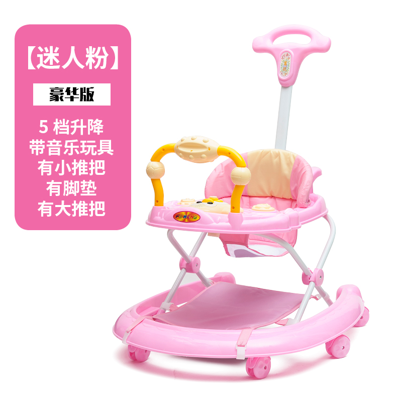 PRINCESS POWDER LUXURY VERSION + MUSIC  WITH PUSH HANDLE + WITH FOOT PAD