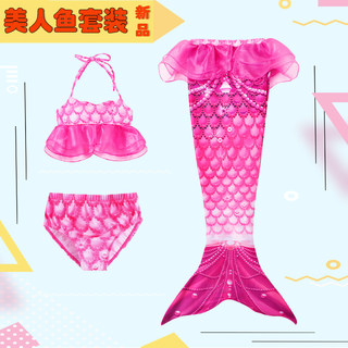 Fishtail mermaid princess dress 2020 new children's clothing swimsuit mermaid princess skirt suit