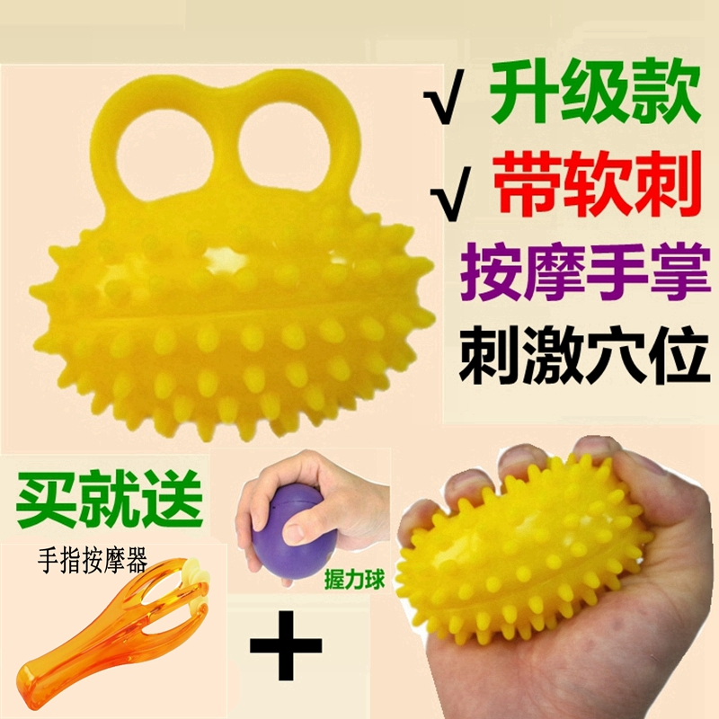 Jiaxin thorn massage ball