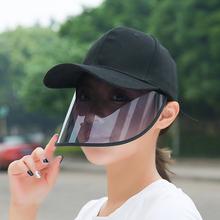 【储亿】户外遮阳带面罩鸭舌帽