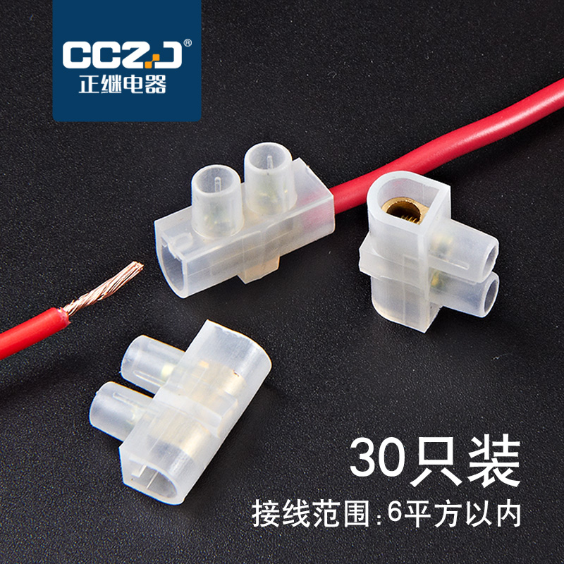 USD 7.76] CS-101 quick connection terminal wire connector ... on