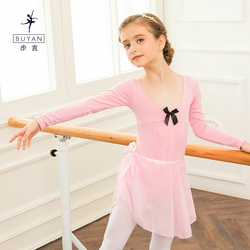 fce188f32 USD 37.07  Children s dance costumes girls physical clothing ...