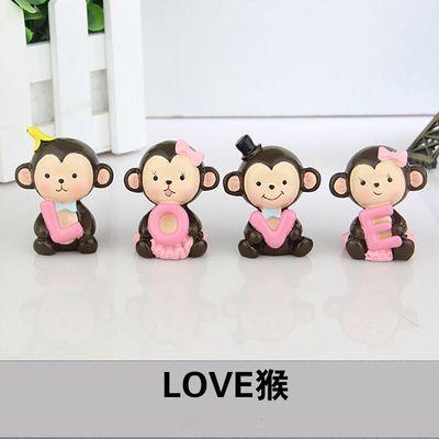 【车品汇】LOVE猴创意汽车摇头摆件