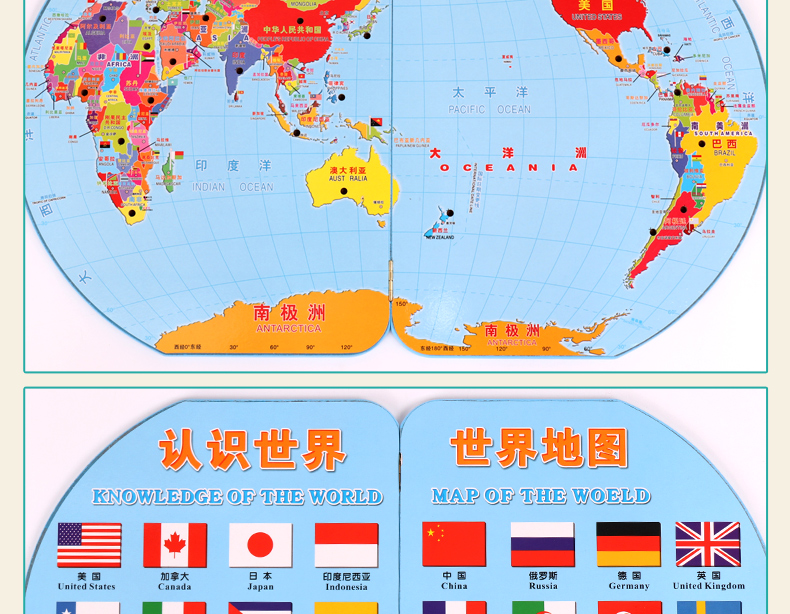 Montessori world map puzzle flags insert country flag card montessori world map puzzle flags insert country flag card montellisso early learning educational toys gumiabroncs Images