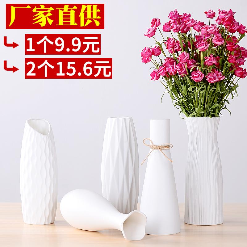 陶瓷花瓶小清新水培玻璃透明插花简约白现代北欧客厅家居装饰摆件