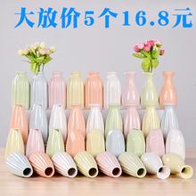 Цветочные вазы фото