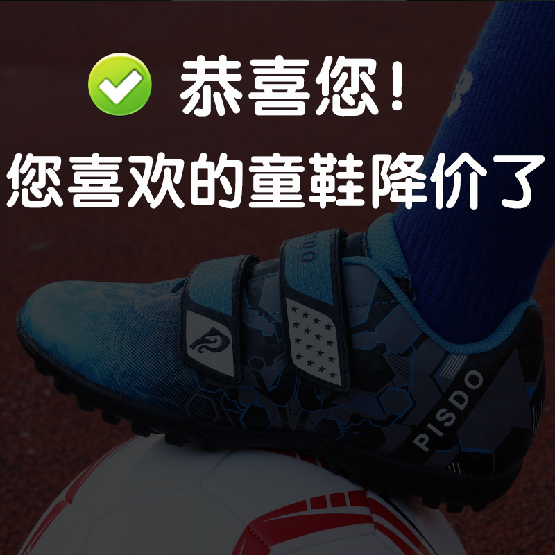e2997e45306 Children s soccer shoes leather broken nails tf boys and girls indoor ...