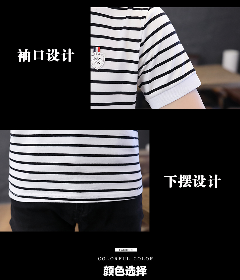 男士短袖恤条纹衫夏季潮流纯棉丅有有领恤男装翻领上衣服详细照片