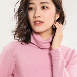 【秋冬新品】堆堆领毛衣针织打底衫