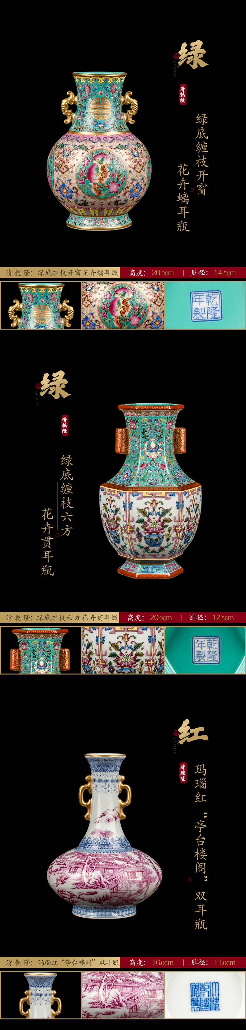 Ning hand - made antique vase seal up with jingdezhen porcelain furnishing articles sitting room of Chinese style of blue and white porcelain acura one hundred and looking - one period