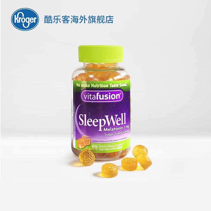 Vitafusion美国进口Sleepwell褪黑素安瓶助眠睡眠软糖60粒