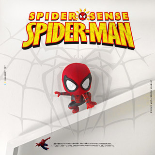 Foreign trade bulk spider flying man with magnet ornaments model hand to do Q version hero return