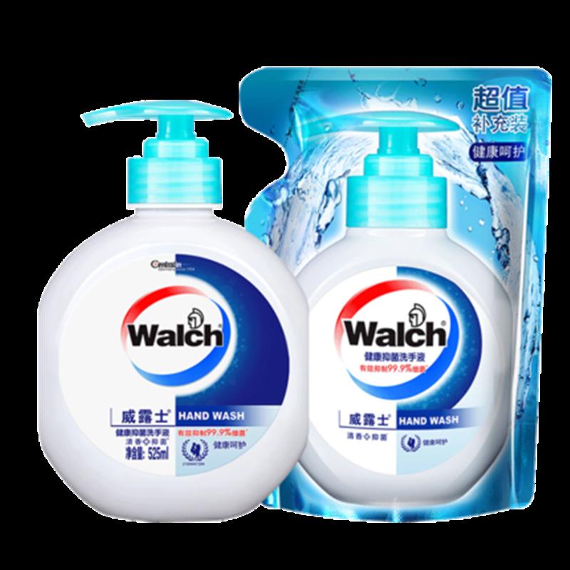 Walch威露士健康呵护洗手液525ml