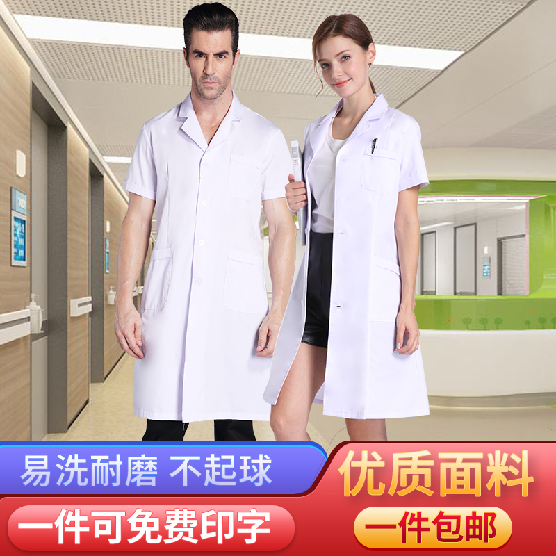 Brands Women Scrub Uniforms Beauty Salon Clothes Loose Short Sleeve Top+pant Suit Semi-permanent Nurse Workwear Back To Search Resultsnovelty & Special Use Work Wear & Uniforms