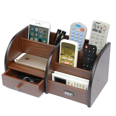 Remote control storage box living room coffee table with cosmetics office desktop wooden small drawer mobile phone rack