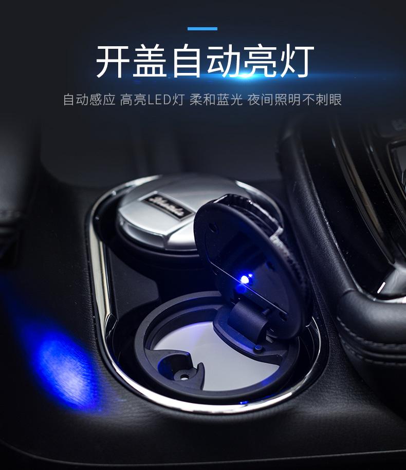 Gạt tàn thuốc lá Mazda CX8 - ảnh 7