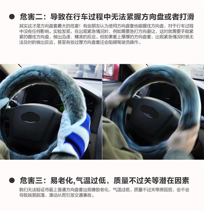 Bọc da vô lăng xe Mazda CX-5 CX8 - ảnh 5