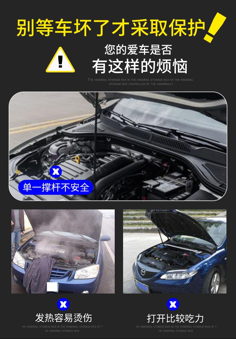 Ty thủy lực chống nắp capo Mazda CX-8, CX5, Mazda 6  2019 - ảnh 2