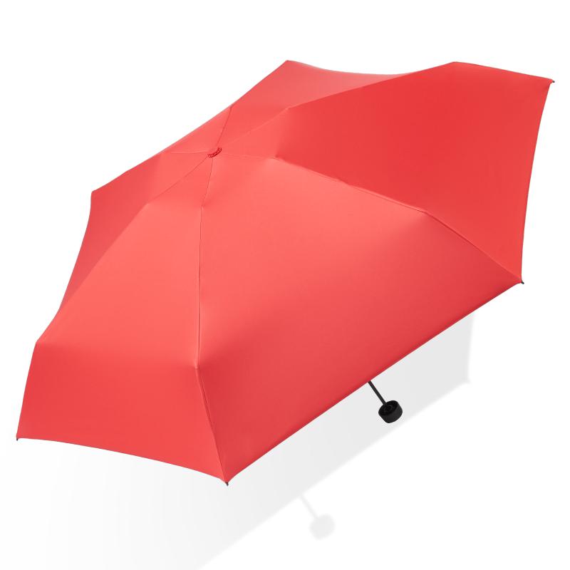 日本碧蔻资小巧五折超强防晒黑胶遮阳伞晴雨两用轻便中性胶囊男伞