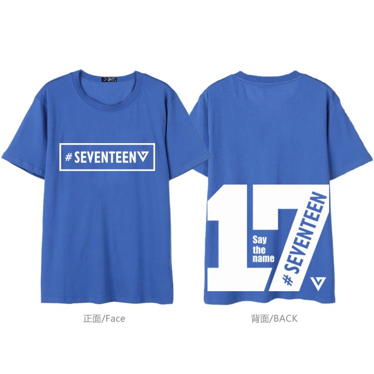 SEVENTEEN Concert T-shirt