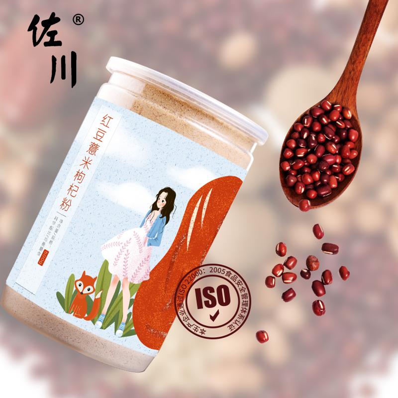 红豆薏米粉枸杞早餐食品代餐粉五谷600g
