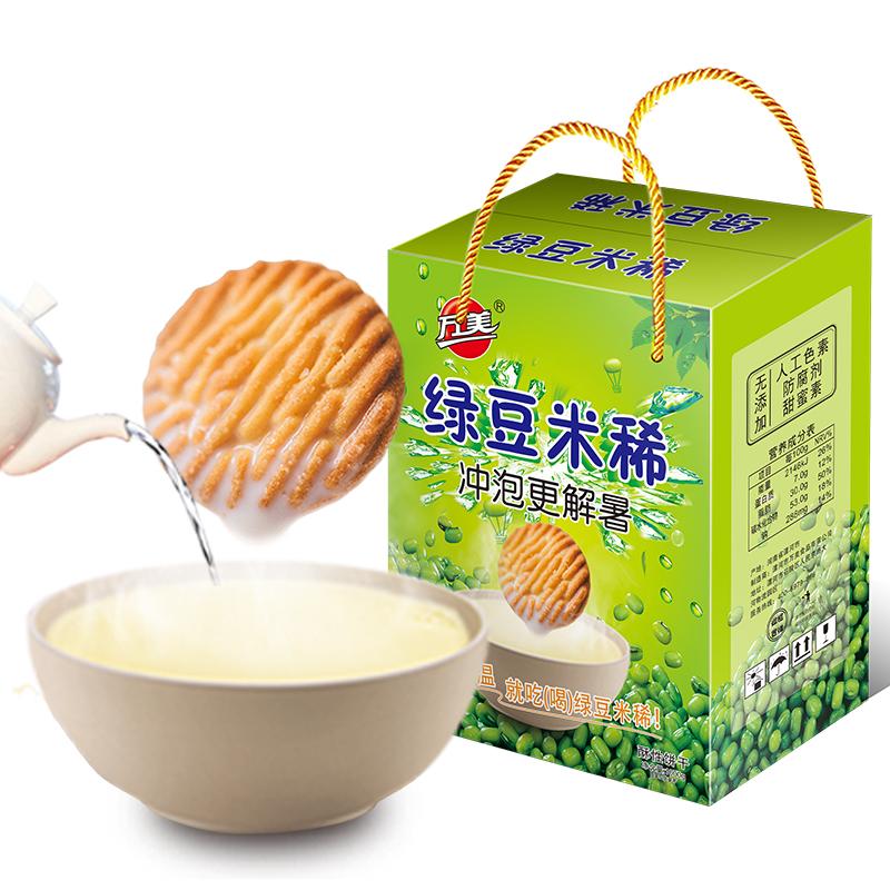 万美绿豆饼干解暑冲泡米稀1kg礼品装